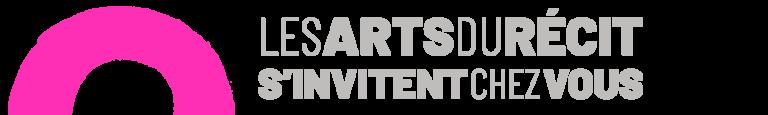 logo arts du récit allo conteur